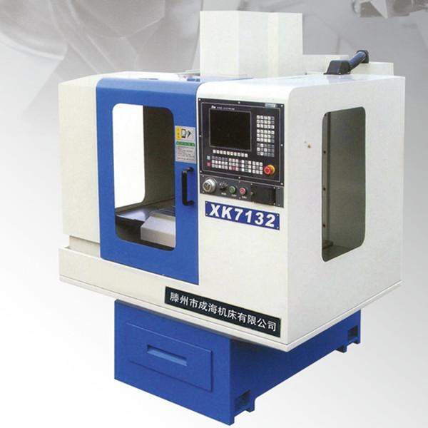 XK7132C数控铣床教学专用机型产品图片