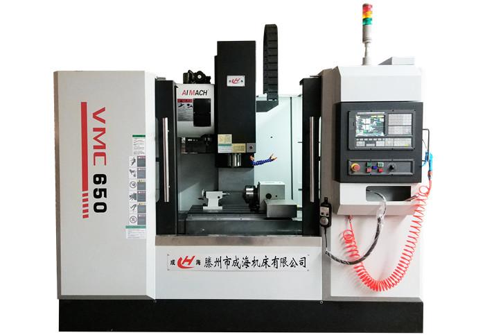 MLV650加工中心/数控立式加工中心