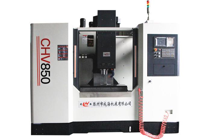 CHV850立式加工中心